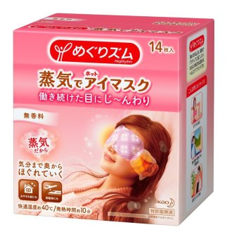 Kao Eye Relaxation Mask 14 Pieces Price Philippines