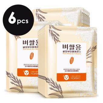 ROREC Rice White Skin Beauty Facial Mask (6pcs) Price Philippines