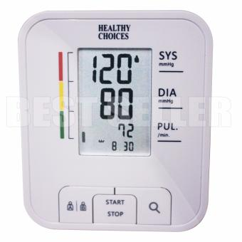 Healthy Choices Automatic Blood Pressure Monitor Price Philippines