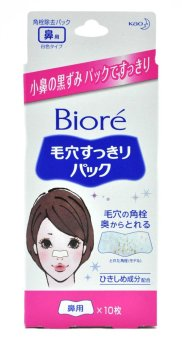 Harga BIORE Nose Cleansing Blackheads Pore Strips 10's (White)