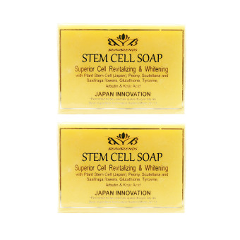 Harga Beaublends Stem Cell Soap 135g (Yellow) Set of 2