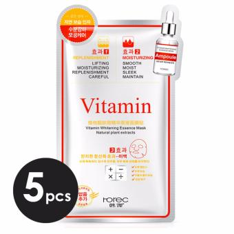 Vitamin Whitening Essence Mask Natural Plant Extracts (5pcs) Price Philippines