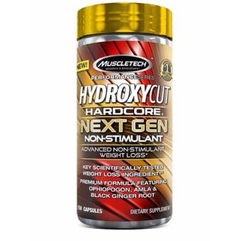 Muscletech Hydroxycut Hardcore Next Gen Non-Stimulant Capsules Bottle of 150 Price Philippines