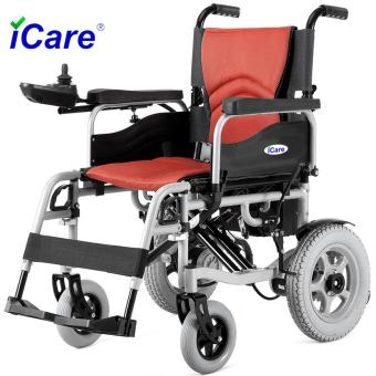 Harga iCare®E320 Electric Wheelchair for Disabled and Elderly People (Silver)