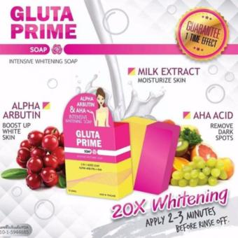 Gluta Prime Soap Price Philippines