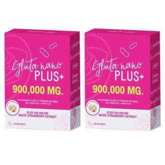 Gluta Nano Plus+ 900,000mg (30 Softgels) (New Advanced Formula) Bundle of 2 Price Philippines