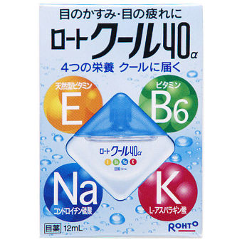 ROHTO Cool Contact Eye Drops 13ml Price Philippines