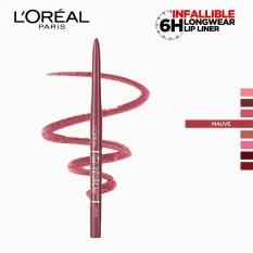 Infallible Lip Liner - Mauve [#NeverFail 6HR Longwear]  by LOréal Paris Philippines