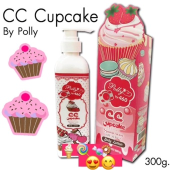 INSTANT WHITE CC CUPCAKE MAGIC LOTION THAILAND Price Philippines