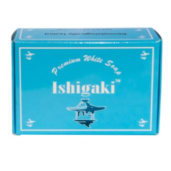 Ishigaki Premium Whitening Bar Soap 150g with FREE DUAL END EYEBROW Price Philippines