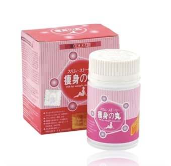Japan hokkaido weight loss slimming pills