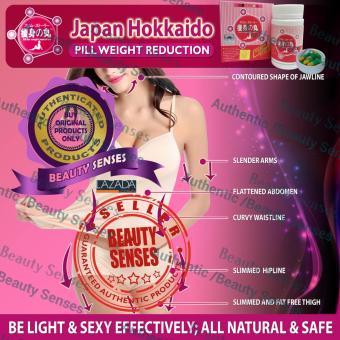 Japan Hokkaido Weight Loss Slimming Yellow Green Pills 40s - 2
