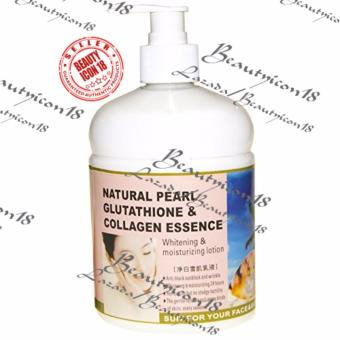 Japan Natural Pearl Glutathione & Collagen Essence Lotion 500ml