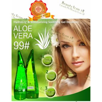 Jia Liu Natural Aloe Vera Moisturizing Repair Gel 250ml