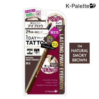 K-Palette 1 Day Tattoo Lasting 2 Way Eyebrow Pen (104 Natural SmokyBrown) Price Philippines