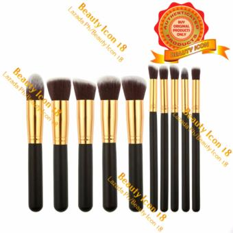 Kabuki 10 Pcs Professional Soft Make Up Brush Set (Black Gold)