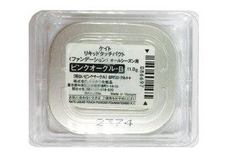 Kate Tokyo Liquid Touch Powder Foundation OCC (Medium Ochre Beige) - 2