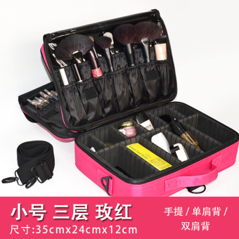 Large makeup artist professional beauty case