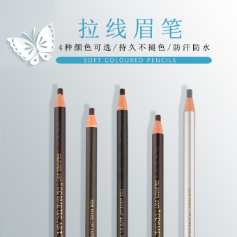 Lasting waterproof eyeliner ribbon eyebrow pencil