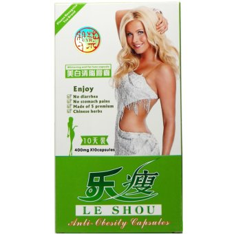Le Shou Anti-Obesity Weight Loss Slimming Capsules box of 10