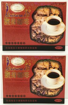 Leisure 18 Slimming Coffee Strong 18sachets By 2s Price Philippines