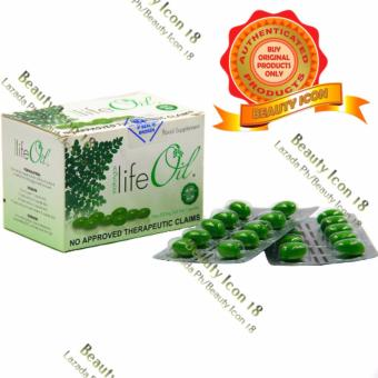 Life Oil Malungai 500 mg Soft Gel Box of 60 Capsule