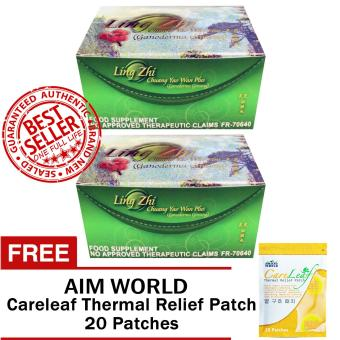 Ling Zhi Chuang Yao Wan Plus Appetite and Immune Booster 50 Capsules (2 Boxes) with FREE Aim Global Careleaf Thermal Relief Patch