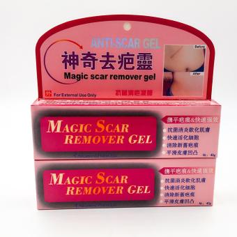 Magic scar remover gel 40g set of 2 tubes