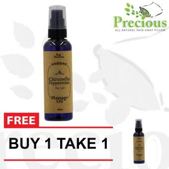 Massage Oil - Precious Pad Citronella Peppermint Massage Oil 100ml- BUY 1 TAKE 1 Price Philippines