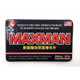 Max- man Penis Enlarger and Sex Enhancement Supplement 2800mg Pills Box of 10 Price Philippines