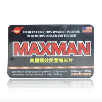 Max-man Penis Enlarger and Sex Enhancement Supplement 2800mg PillsBox of 10 Price Philippines