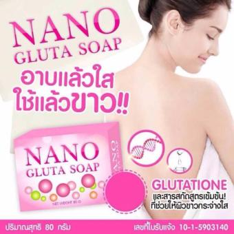Nano Gluta Soap Instant White Price Philippines
