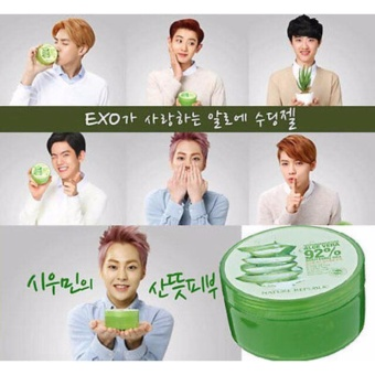NATURE REPUBLIC Aloe Vera 92% Soothing Gel 300ml