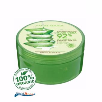 Nature Republic Soothing and Moisturizing Aloe Vera Gel 300ml Price Philippines