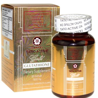 New Packaging! AUTHENTIC Tatiomax Tatioactive Gold Glutathione1800mg Whitening Anti-aging Soft Gel Bottle of 60
