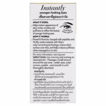 Olay Ultimate Eye Cream 15ml - 3