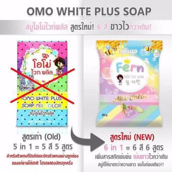 Omo White Plus Soap 100g (Now FERN SOAP, NEW PACKAGING)