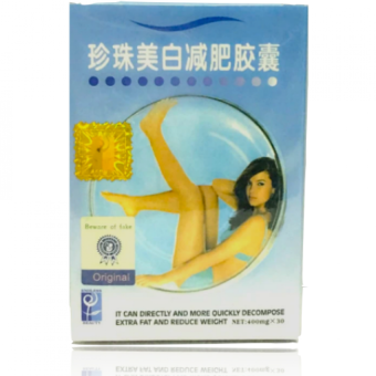 Original Pearl White Slimming Capsules New Gold Sticker 30 Capsules Price in Philippines