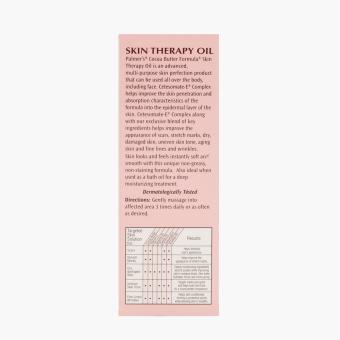Palmer???s Cocoa Butter Formula Skin Therapy Oil 60 mL - 4