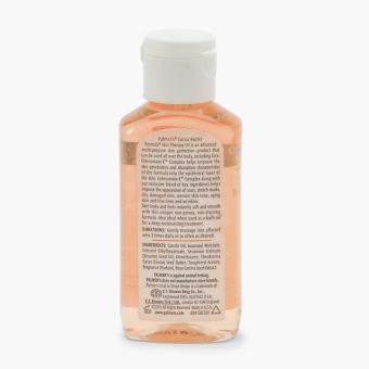 Palmer???s Cocoa Butter Formula Skin Therapy Oil 60 mL - 2