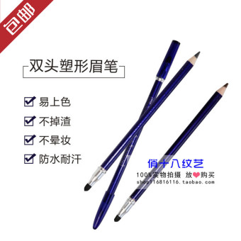Pattern embroidered double headed line waterproof eyebrow pencil design pen