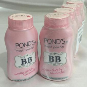 Ponds magic powder bb Price Philippines