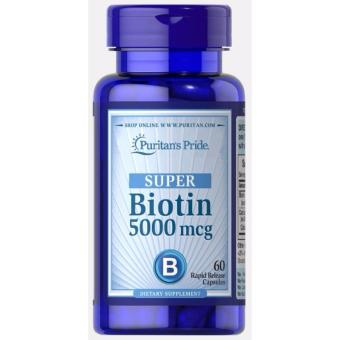 Puritan's Pride Biotin 5mg 60 capsules Set of 1 Bottle