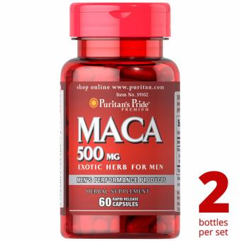 Puritan's Pride Maca 500mg 60 capsules Set of 2 Bottles