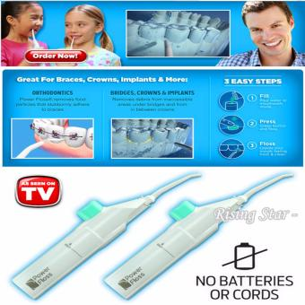 Rising Star Portable Power Floss Dental Water Jet WhiteningCleaning Kit Price Philippines