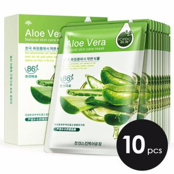 ROREC Natural Skin Care Mask Aloe Vera (10pcs) Price Philippines