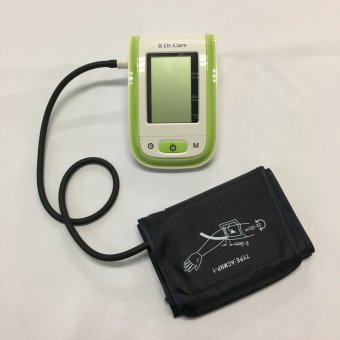 Rx Dr. Care Talking Blood Pressure Monitor (Green) Price Philippines
