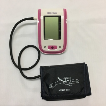 Rx Dr. Care Talking Blood Pressure Monitor (Pink) Price Philippines