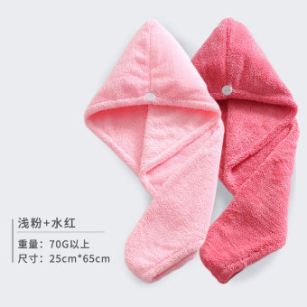 Sanli cute rub hair quick-drying towel dry hair cap