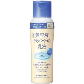 Shiseido Whitening Milky Lotion Emulsion Whitening Toner 200ml
